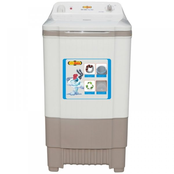 SUPER ASIA SPIN DRYER SD-555 (Steel Drum)  0 reviews / Write a review 1