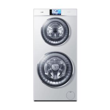 Haier DUO Front Load Automatic Washing Machine Dual Washer HW120-B 1558 1